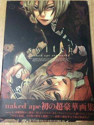 【MY便宜二手書/畫冊*1】switch naked ape art works 緝毒特搜班│史克威爾艾尼克斯