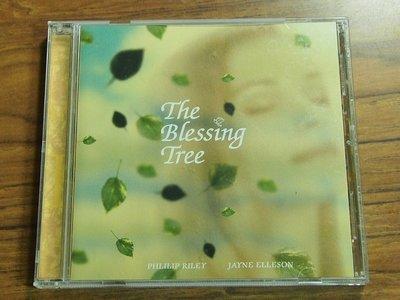 MWM◎【二手CD】The Blessing Tree Phlilip Riley 有歌詞, 有ifpi, 片況佳