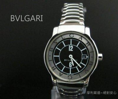 【摩利精品】 BVLGARI寶格麗女錶(ST29S) *真品*  低價特賣