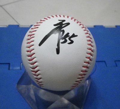 棒球天地--全台唯一-秋山翔吾 開幕賽限定球..只有1顆-..日本空運來台