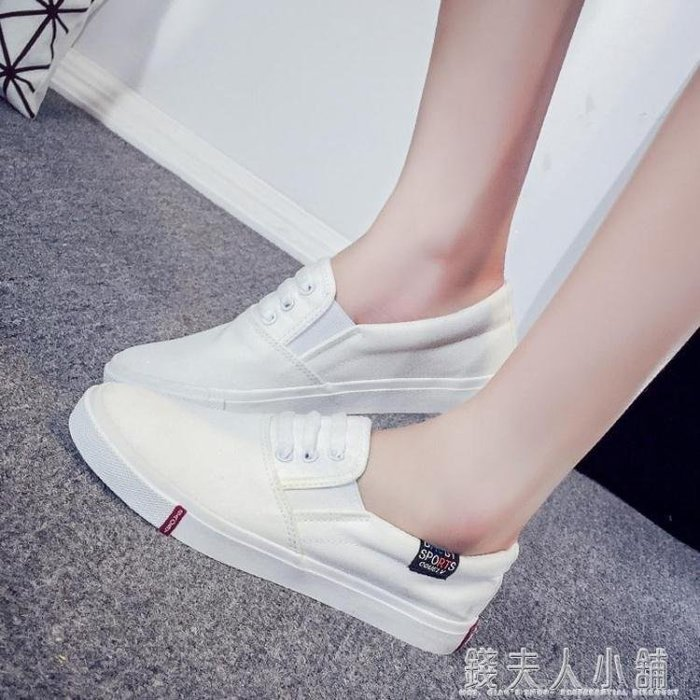 麥麥部落 潮新款小白帆布鞋女鞋一腳蹬懶人布鞋正韓百搭學生潮鞋MB9D8