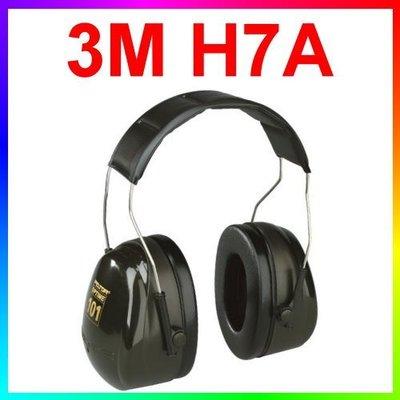 {CF舖}3M H7A耳罩(3M耳罩 耳塞 防噪音耳罩 施工噪音 噪音 另有H9A H10A X3A X4A X5A)