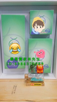 美安特選~嬰兒護膚組(沐浴泡泡+保濕乳+安膚霜) 1050
