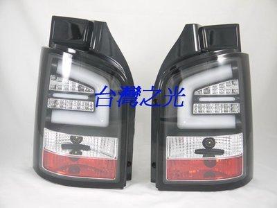 《※台灣之光※》全新VW福斯T5 10 11 12 13 14 15年小改款LED光柱光條黑底黑框尾燈組台灣製