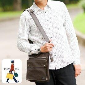 jap jap 日本吉田包。日本貨。PORTER。japan & bag。肩背包 後背包 皮x夾mar-11520