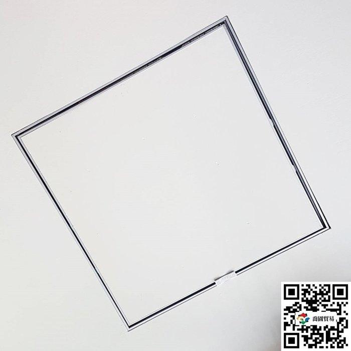 【喬園】 細框鋁合金下掀式天花板維修孔60X60公分