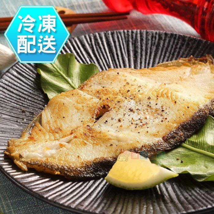 鱈魚切片160g±10% 大比目魚 扁鱈 燒烤 冷凍配送[CO0051]健康本味