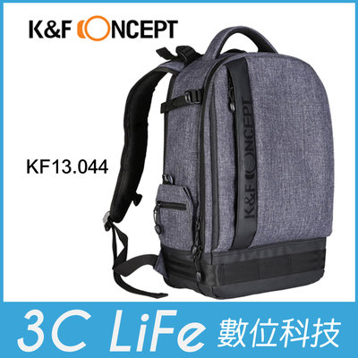 *3C LiFe *K&F Concept 戶外者 攝影 單眼 後背包 相機包 (KF13.044)