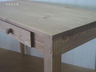 生活木工場-A11實木桌/餐桌/書桌/工作桌/電腦桌/訂購-斜式桌腳賣場-深色二抽款