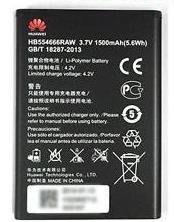 全新 HUAWEI 華為 E5377 E5330 E5336 E5372 E5375 原廠電池 HB554666RAW