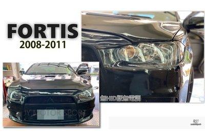 JY MOTOR 車身套件 _ 三菱原廠零件 FORTIS IO LANCER FORTIS 黑框 大燈 (無電調功能)