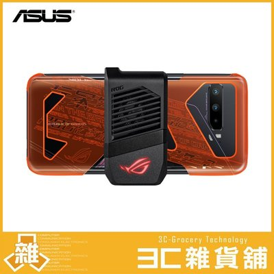 【公司貨】 華碩 ASUS ROG PHONE 3 ZS661KS Neon Aero Case 螢光保護殼