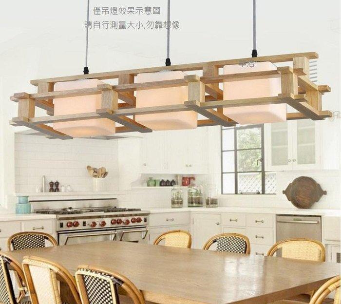 預購約3-19號貨!實木造型吊燈,3燈款含LED燈泡僅2490元,玻璃開口式實木皆需手工製作~天然優美DX1109-3