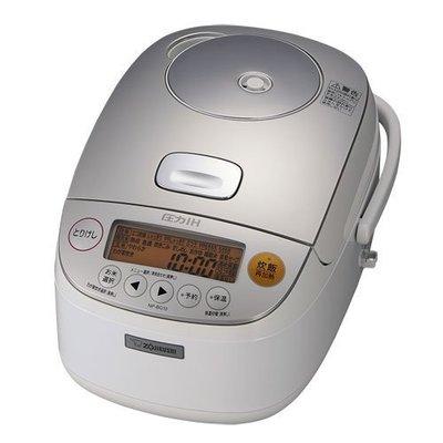 [日本代購] ZOJIRUSHI 象印 壓力IH電子鍋 NP-BG10-WA 容量5.5合 6人份 (NP-BG10) 台北市