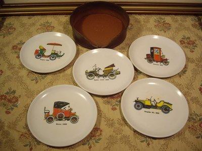 歐洲古物時尚雜貨 古董車造型碟 真皮外盒MELAMINE圓盤 整組  擺飾品