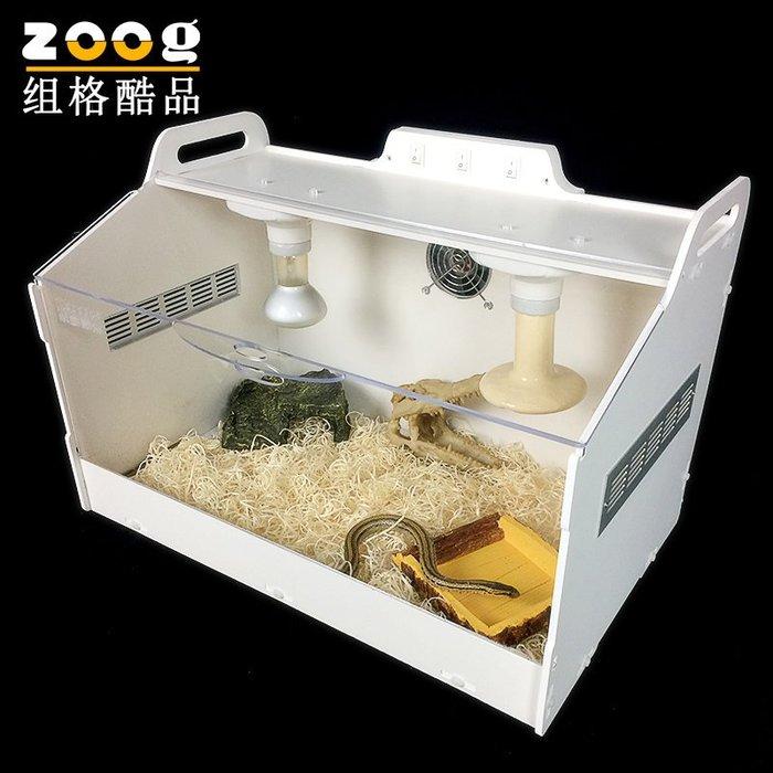 亞克力透明爬蟲陸龜飼養箱缸盒子爬蟲用品非洲迷你刺猬箱
