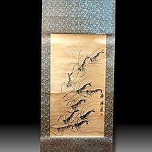 【 金王記拍寶網 】S2002  齊白石款 水墨蝦群圖 手繪書畫捲軸一幅 罕見 稀少~