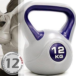 KettleBell運動12公斤壺鈴26.4磅競技12KG壺鈴拉環啞鈴搖擺鈴舉重量訓練重力C113-1812【推薦+】