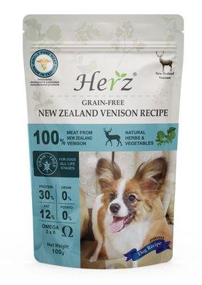 SNOW的家【訂購】Herz赫緻低溫烘焙犬糧-無穀鹿肉 輕巧包100g(81880013