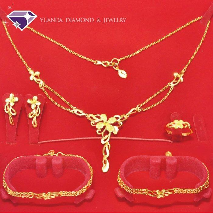 【YUANDA】『幸福戀曲』結婚黃金套組 戒指、手鍊、項鍊、耳環-元大鑽石銀樓