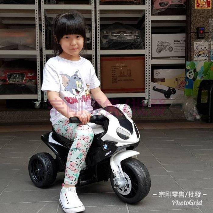 【宗剛零售/批發】BMW S1000RR 正版授權 兒童騎乘三輪重機