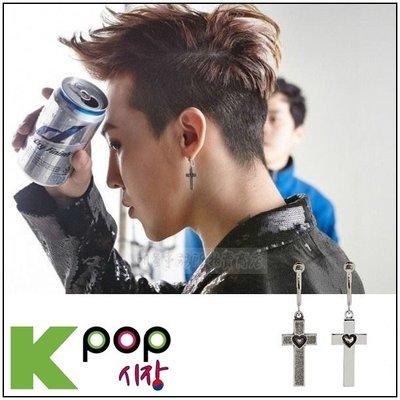 韓國ASMAMA官方正品 BIGBANG GD 權志龍 G-Dragon 同款愛心印記十字吊墜免磁鐵耳夾耳環 (單支價)
