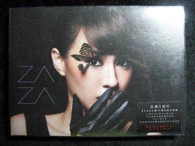 馮千芮 - 同名專輯 - 2014年種子音樂 宣傳版 - 碟片全新未聽 - 251元起標   大555