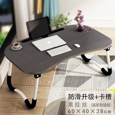 筆記本電腦桌床上用可折疊懶人學生宿舍學習書桌小桌子做桌寢室用 js2661