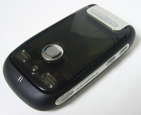 『皇家昌庫』Motorola A1200/A1200e 經典商務 折疊手機 200萬高清照相 MP3/MP4藍芽