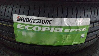 +超鑫輪胎鋁圈+ BRIDGESTONE 普利司通 ECOPIA EP150  205/55-16