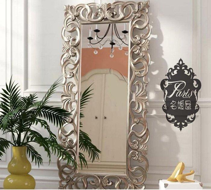 奢華 超質感歐式古典優雅手工立體雕花 服飾店面超人氣 全身鏡 穿衣鏡 化妝鏡 玄關鏡 浴室鏡