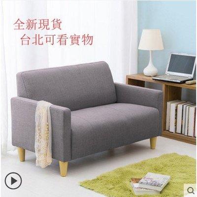 海淘吧~【臺北現貨】懶人沙發單雙人布藝沙發床現代簡約日式小戶型陽臺臥室咖啡沙發椅fs4521