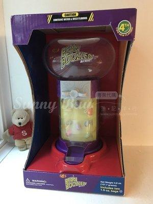 【Sunny Buy】◎現貨◎ 扭蛋機(不含糖果) 第4代 Jelly Bean Boozled 大冒險/雷根糖