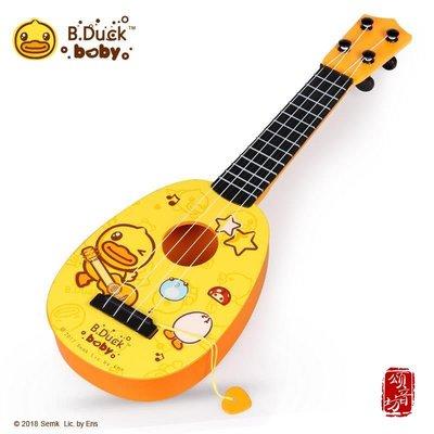 BDuck小黃鴨兒童尤克里里初學者仿真小吉他玩具可彈奏男女孩[頌音坊34621]