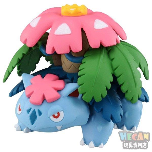 Pokemon GO 精靈寶可夢 EX 妙蛙花 ESP_12 (MEGA) 59664
