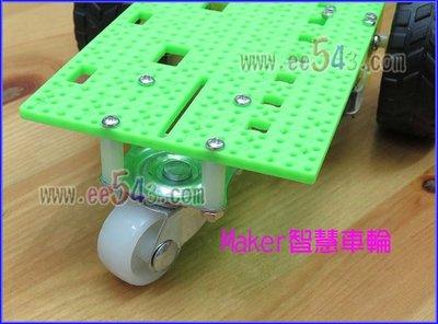 1吋轉向輪.迷你塑膠輪萬向輪小推車輪智慧車轉輪自走車前輪矮櫃輪移動櫃輪腳輪DIY材料 台北市