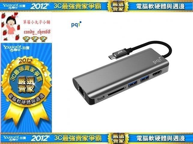 【35年連鎖老店】PQI Type-C 6 合 1多功能充電傳輸擴充座有發票/保固一年