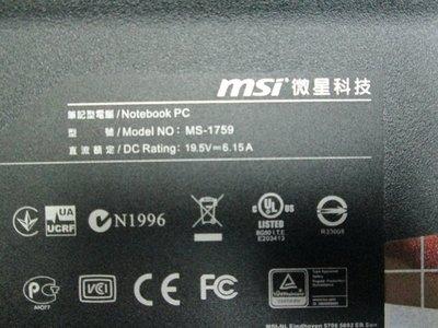 台中筆電維修: 微星 MSI MS-1759 筆電不開機, 潑到液體,時開時不開,會自動斷電故障,主機板維修