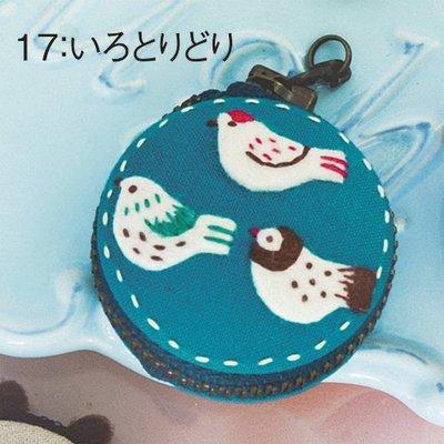馬卡龍貝殼包材料包 --青鳥 ❤EZ樂活手作❤石井寬子小姐