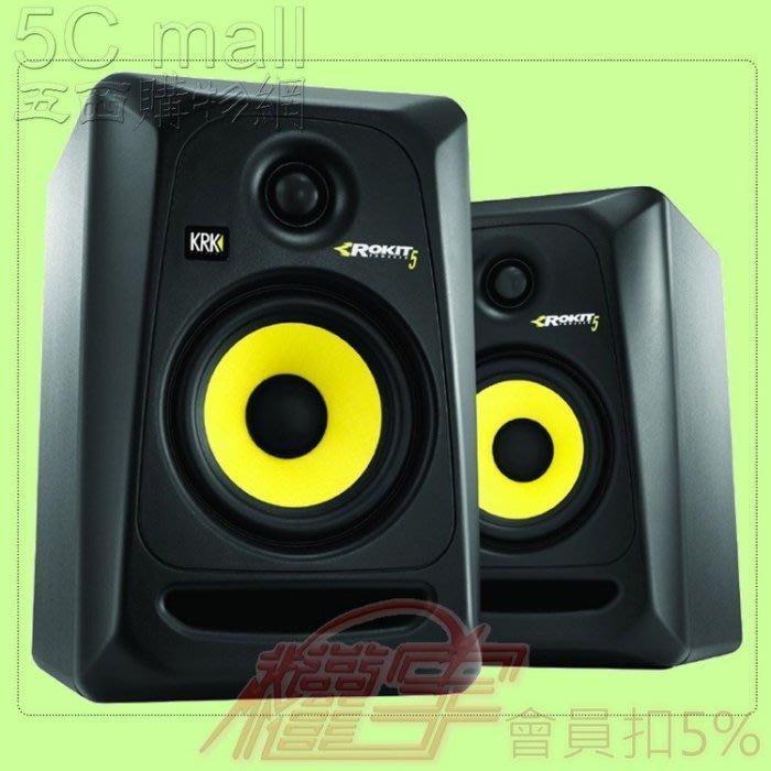 5Cgo【權宇】PROFOUND KRK RP5 G3 RP Rokit 5 5吋 監聽音箱 錄音室音響 含稅會員扣5%