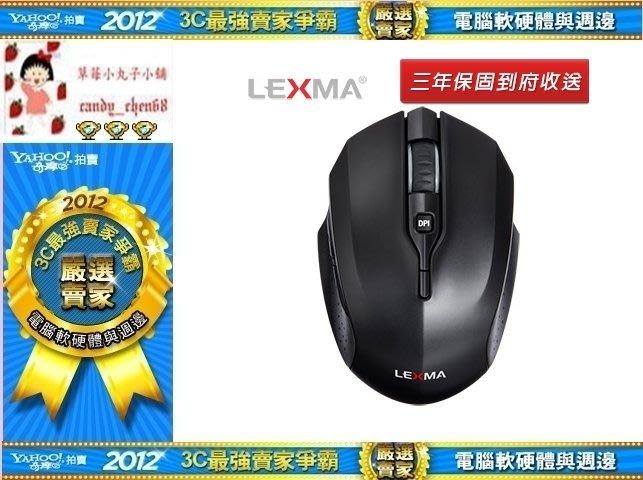 【35年連鎖老店】LEXMA M900R 無線靜音滑鼠有發票/3年保固