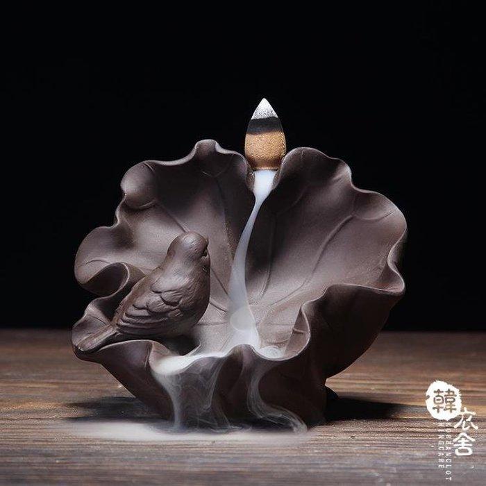 鳴翠紫砂香爐創意觀賞煙倒流香爐陶瓷塔香檀香熏香爐茶道擺件