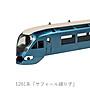 [玩具共和國] KATO 10-1662 E261系「サフィール踊り子」 4両増結