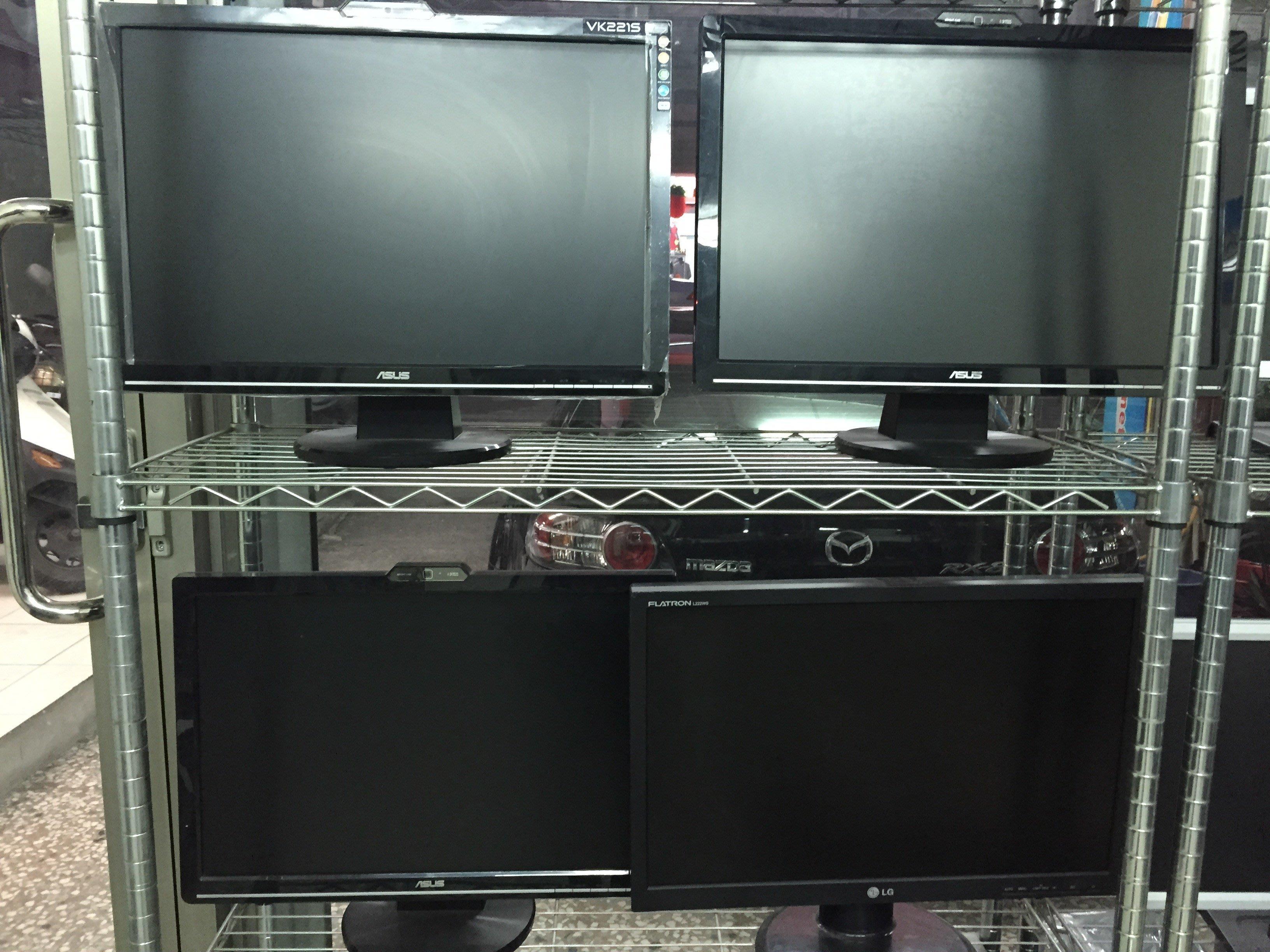 ☀瀚宇科技☀優派/奇美/LG/華碩/22吋LCD液晶螢幕♠中古電腦♠中古液晶螢幕