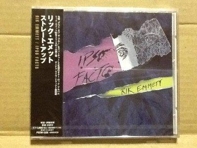~拉奇音樂~ リック・エメット / ストレート・アップ RIK EMMETT / IPSO FACTO  日本版全新未