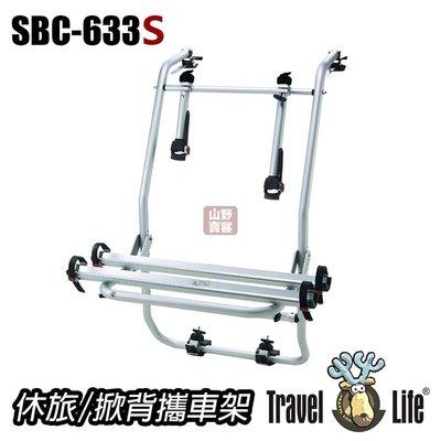 【山野賣客】Travel Life SBC633S NISSAN日產BIG TIIDA 5D(無尾翼)2013