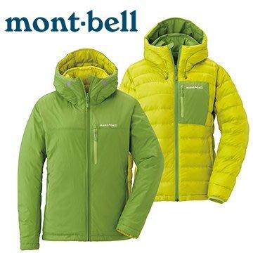 丹大戶外 日本【mont-bell】COLORADO 女款羽絨雙面外套 1101479 MG/FG 亮綠