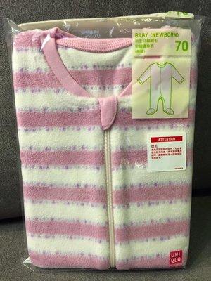 ☀APPLE SHOP☀ UNIQLO 嬰幼兒長袖細刷毛包腳連身衣 兔裝(粉紅條紋) 尺寸:70cm