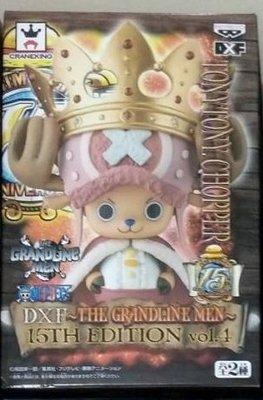搖擺日雜 最後一個 全新 未拆 海賊王 現貨 日版 金證 DXF 15週年 皇冠喬巴 喬巴 公仔 景品