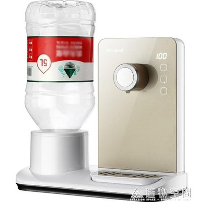 熱飲水機小型茶吧機家用臺式速熱迷你電熱水壺辦公室